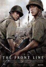 The Front Line (2011) - Filme online