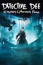 Di Renjie - Detectivul Dee şi misterul flăcării fantomă (2010)