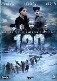 120 (2008) - filme online