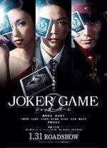 Joker Game (2015) – filme online
