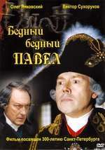 Bednyy, bednyy Pavel – Bietul, bietul Pavel (2003) – filme online
