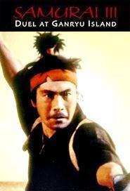 Samurai 3 - Musashi Miyamoto - Duel at Ganryu Island