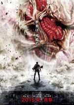 Shingeki no kyojin: Attack on Titan (2015) - filme online