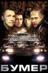 Bumer - BMW (2003) - filme online