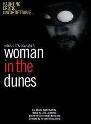 Femeia nisipurilor ( 1964 ) – filme online