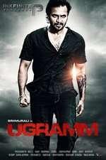 Ugramm (2014) - filme online