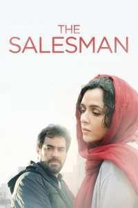 Forushande - The Salesman (2016) - filme online
