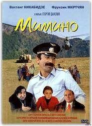 Mimino (1977) - filme online gratis