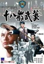 Shi ba ban wu yi - Cele 18 arme legendare ale Chinei (1982) - filme online
