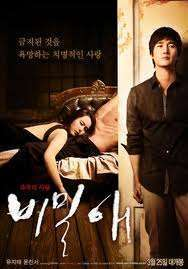 Bimilae / Secret Love (2010) -Filme online gratis