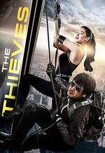 Dodookdeul - The Thieves (2012) - filme online hd
