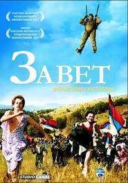 Zavet (2007) - Filme online subtitrate gratis