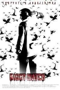 Nochnoy dozor - Rondul de noapte (2004) - filme online