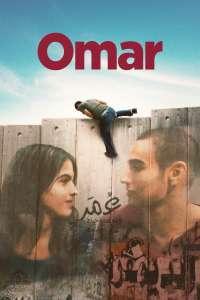Omar (2013) - filme online
