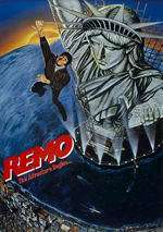 Remo Williams: The Adventure Begins (1985) – filme online