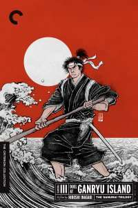 Miyamoto Musashi kanketsuhen: kettô Ganryûjima – Samurai III: Duel at Ganryu Island (1956) – filme online