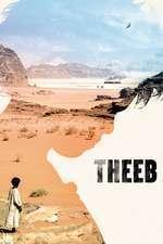 Theeb (2014) - filme online