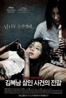 Bedevilled (2010) - Filme online gratis