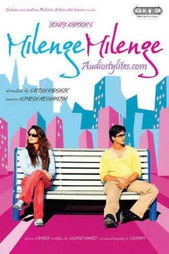 Milenge (2009)