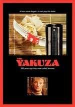 The Yakuza (1974) – filme online