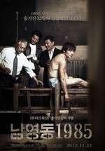 Namyeong-dong 1985 – Securitate națională (2012) – filme online