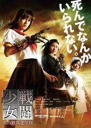 Mutant Girls Squad (2010) - Filme online gratis