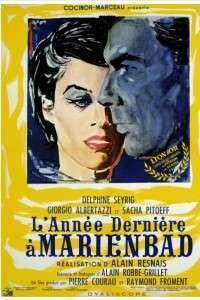 L'année dernière à Marienbad - Anul trecut la Marienbad (1961) - filme online subtitrate