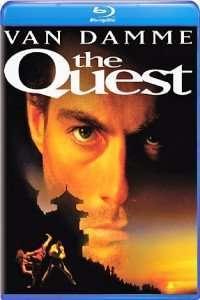 The Quest - Dragonul de aur (1995) - filme online