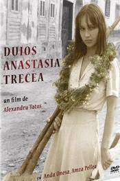 Duios Anastasia trecea (1979)