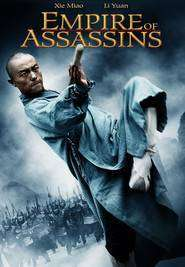 Empire of Assassins (2011) - filme online gratis