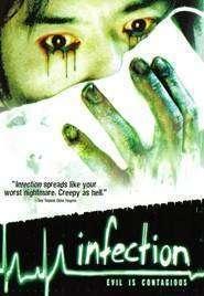 Infection (2004) - filme online