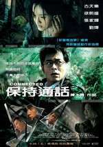 Bo chi tung wah – Connected (2008) – filme online
