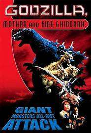 Godzilla, Mothra and King Ghidorah: Giant Monsters All-Out Attack (2001) - filme online