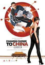 Chandni Chowk to China (2009) - filme online gratis