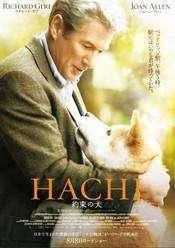 Hachiko: A Dog's Story - Hachiko: Povestea unui câine (2009) - filme online