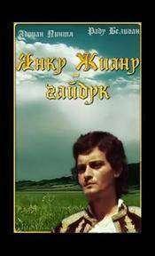Iancu Jianu, zapciul (1980) - filme online