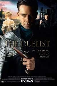 Duelyant - Duelistul (2016) - filme online