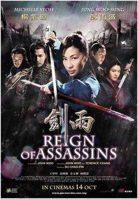 Reign of Assassins / Jianyu (2010) - Filme online gratis subtitrate in romana