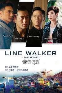 Shi tu xing zhe - Line Walker (2016) - filme online hd