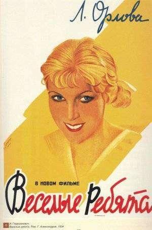 Toata lumea rade, canta si danseaza ( 1934 ) - filme online