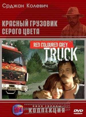 Camionul Rosu-Gri ( 2004 ) - filme online