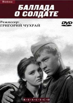 Ballad of a Soldier (1959) - filme online gratis