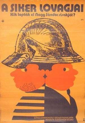 Gentlemen of Fortune (1971)  - filme online