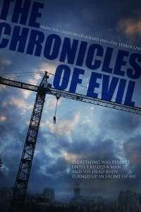 Ak-ui yeon-dae-gi - Chronicles of Evil (2015) - filme online