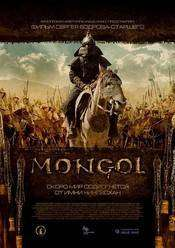 Mongol - filme online gratis subtitrate in romana