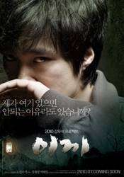 Moss (2010) - filme online gratis