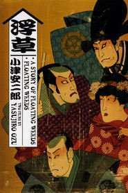 Ukikusa (1959) - filme online