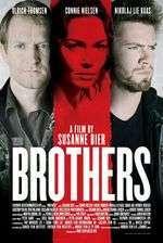 Brødre - Nu râvni la soția fratelui! (2004) - filme online