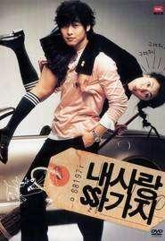 100 Days with Mr. Arrogant (2004) - filme online
