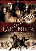 Kamui gaiden (2009) - filme online